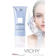Vichy Aqualia Thermal Legere (tube) ( 40 ml)