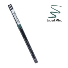 Lakme Absolute Forever Silk Eyeliner Jaded Mint