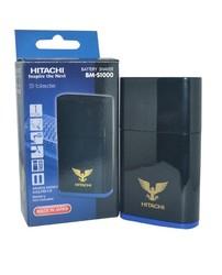 Hitachi BM-S1000 Shaver For Men (Blue)