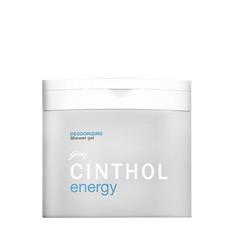 Cinthol Energy Shower Gel (200 Ml) (Pack Of 3)